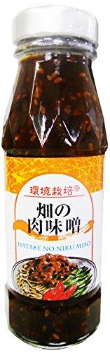 信州自然王国 環境栽培 畑の肉味噌 200g