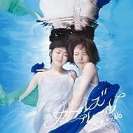 ガールズルール(DVD付B)