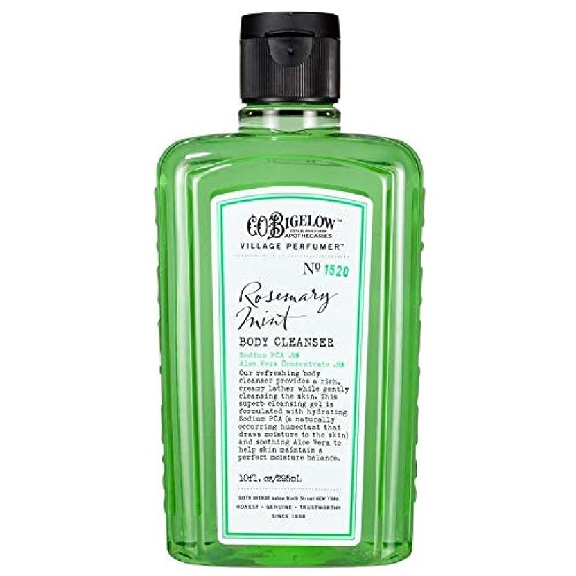 人生を作る興味モットー[C.O. Bigelow] C.O.ビゲローローズマリーミントボディクレンザー - C.O. Bigelow Rosemary Mint Body Cleanser [並行輸入品]