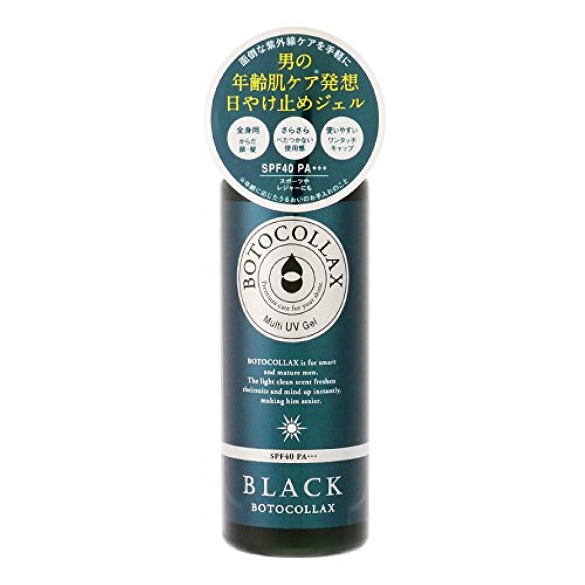 自宅で荒らす衛星ボトコラックスブラック オーシャン マルチUVジェル ベルガモットグリーンの香り 70g