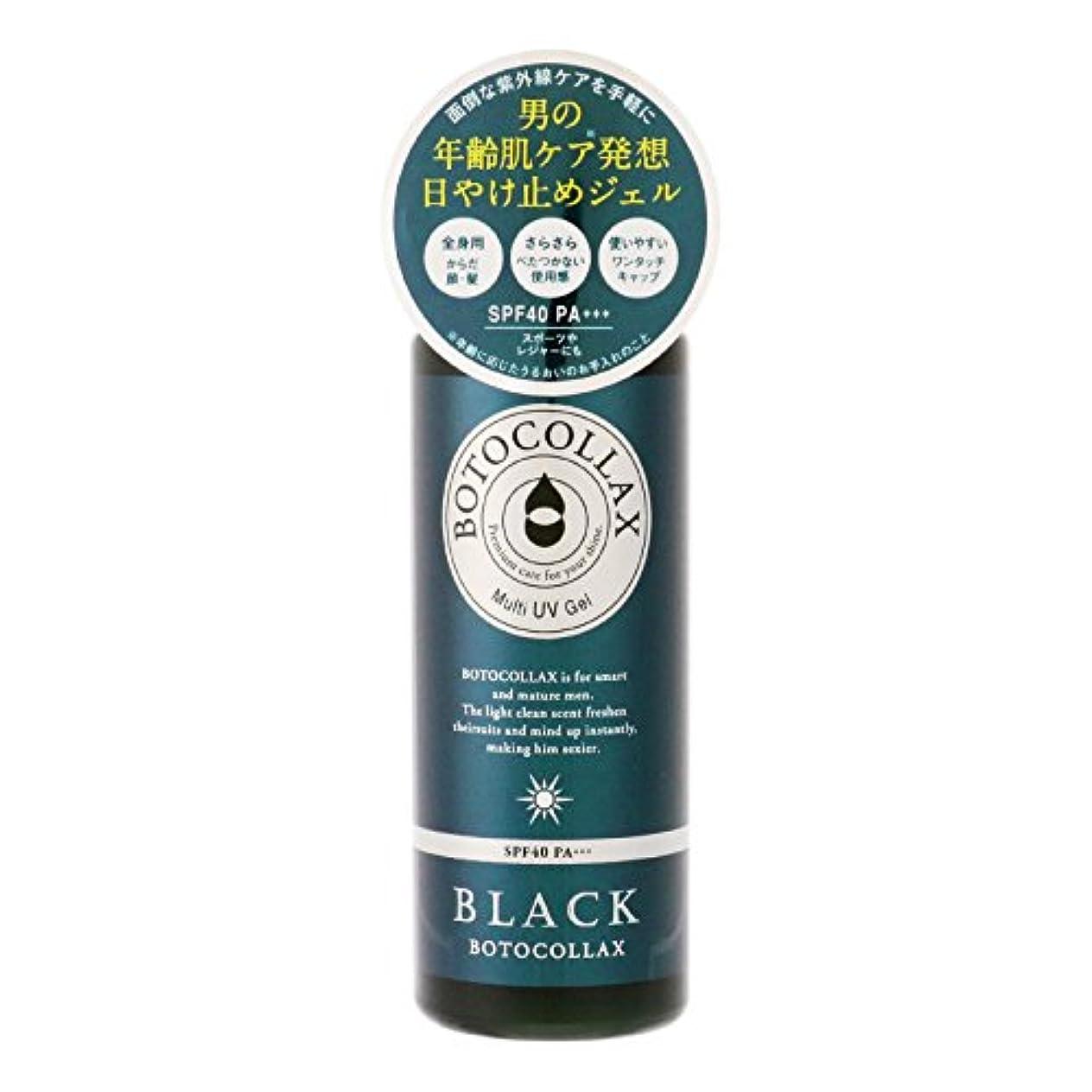 浅い不潔かんたんボトコラックスブラック オーシャン マルチUVジェル ベルガモットグリーンの香り 70g