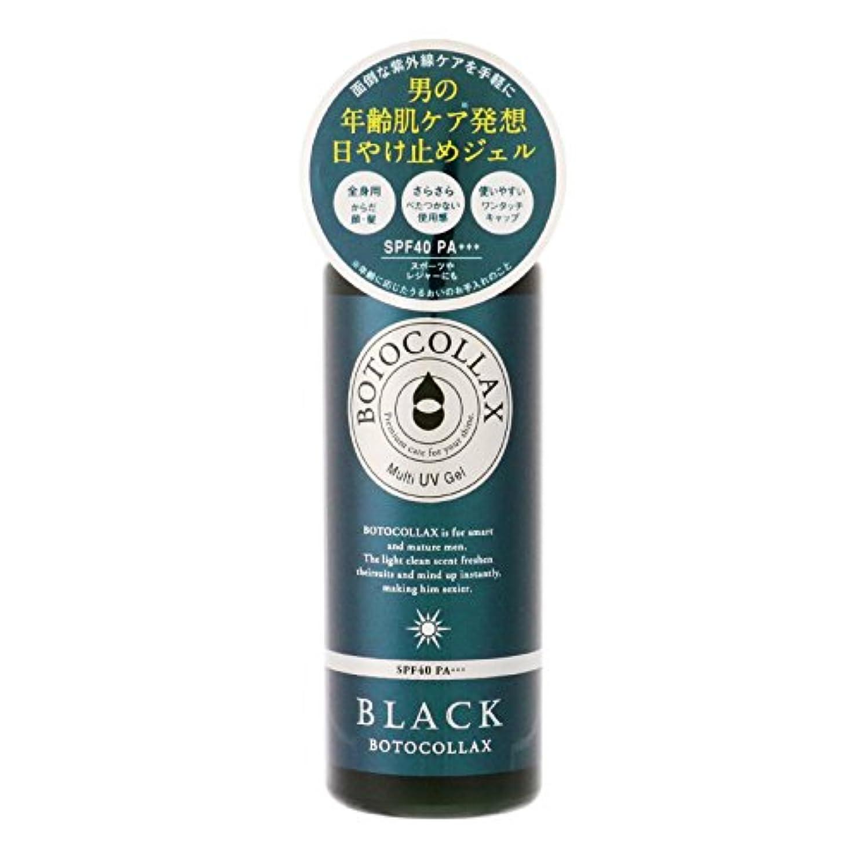 窓を洗う装置筋肉のボトコラックスブラック オーシャン マルチUVジェル ベルガモットグリーンの香り 70g