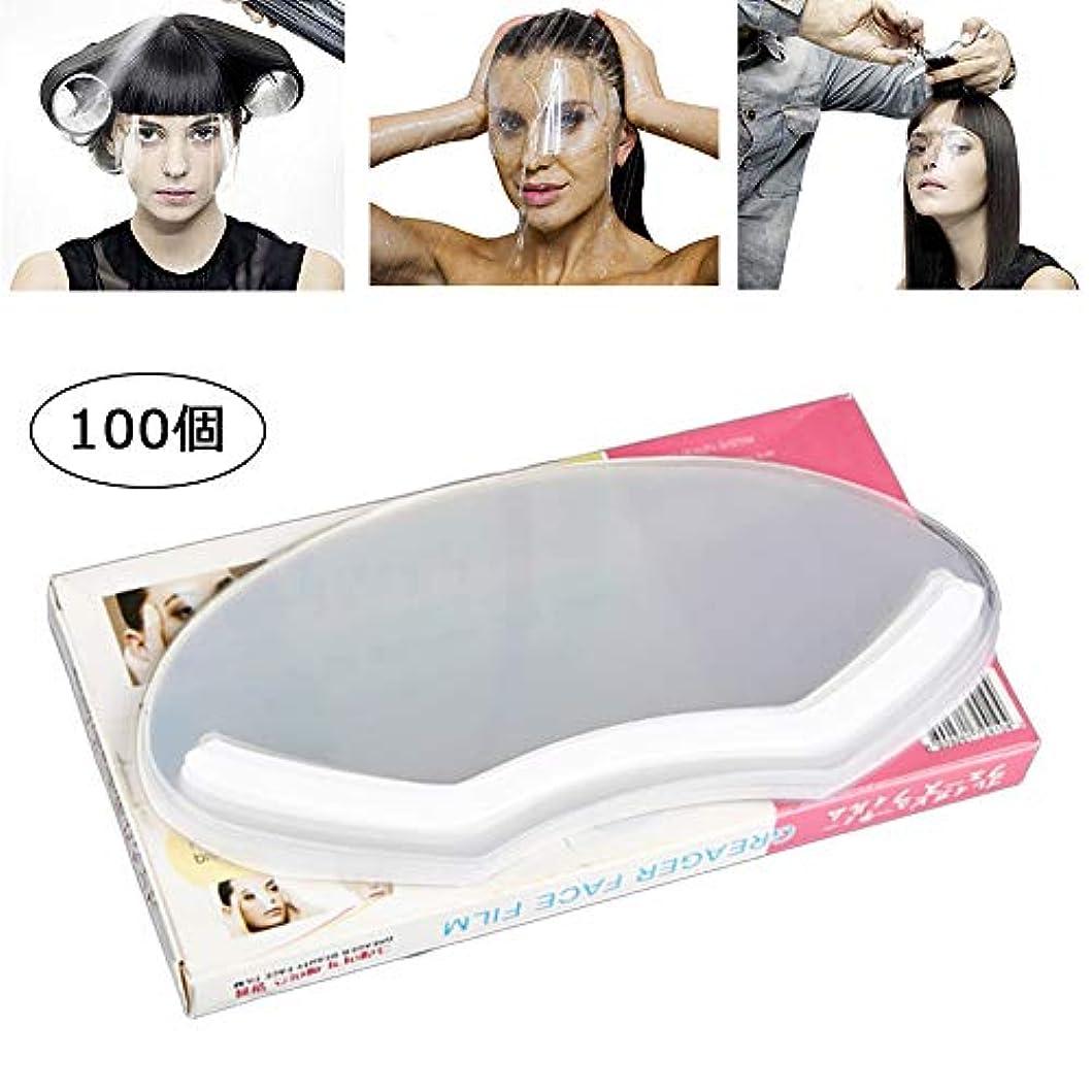 エコー実際最大限Kalolary フェイスガード 前髪カットサポーター 透明マスク 100個入り 散髪 セルフカット ヘアスプレー ヘアカットサロン フェイスプロテクション