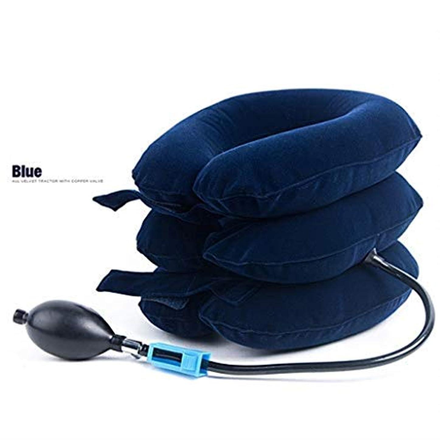 帽子忘れられない素人首のマッサージャー、膨脹可能なマッサージの首の枕、頚部頚部牽引用具、旅行枕背部肩の首のマッサージャーの健康用具 (Color : Biue)