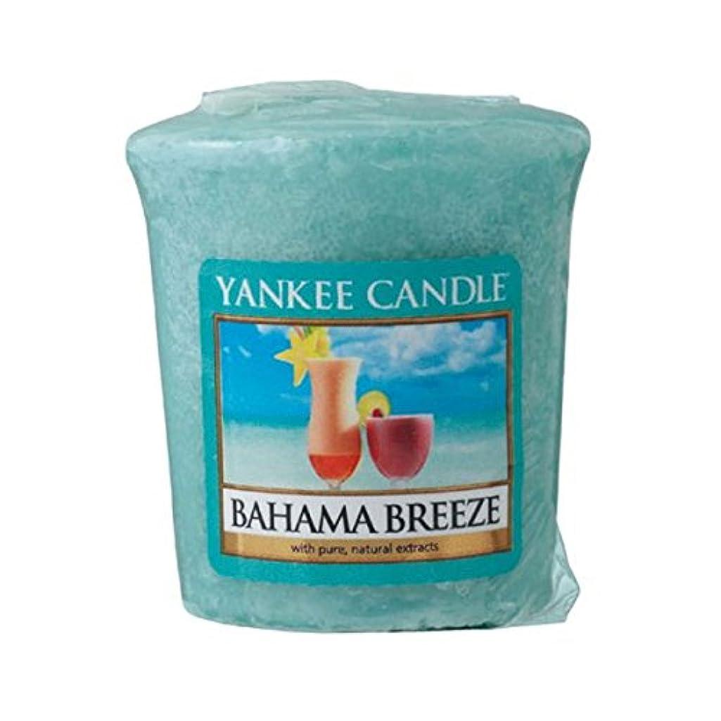 [ヤンキーキャンドル] YANKEE CANDLE 正規販売店 キャンドル YC?????? ?????????? (K00105146) (コード:4102194900-1)