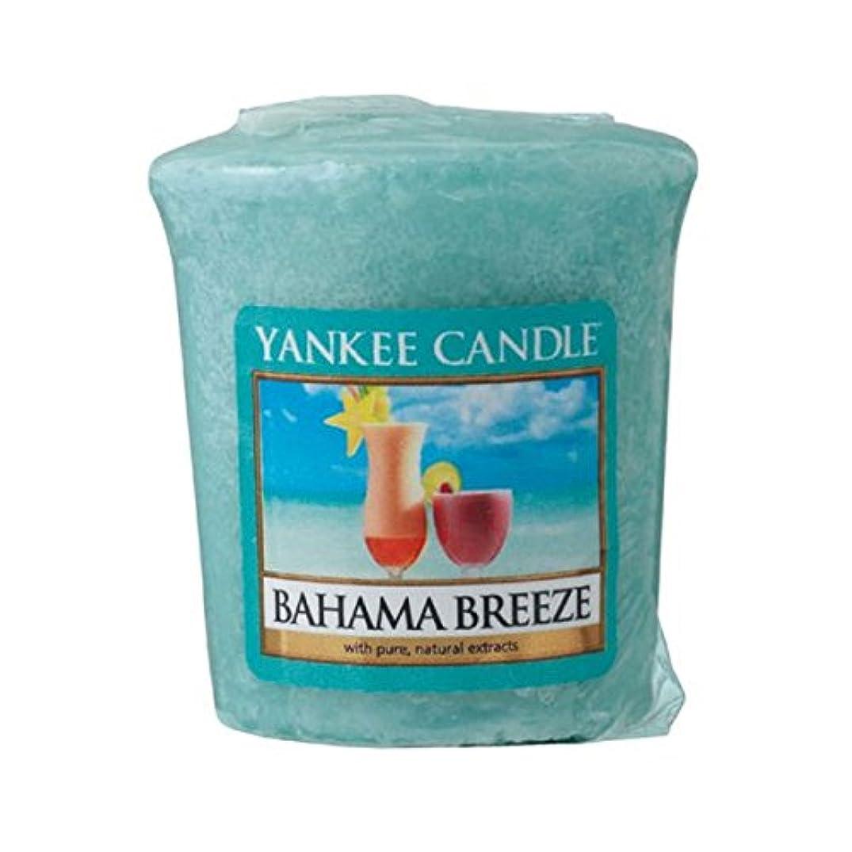 航海の土曜日不実[ヤンキーキャンドル] YANKEE CANDLE 正規販売店 キャンドル YC?????? ?????????? (K00105146) (コード:4102194900-1)