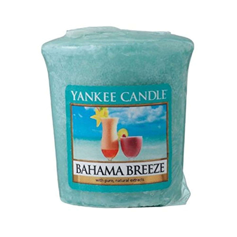 感じるピストル眉をひそめる[ヤンキーキャンドル] YANKEE CANDLE 正規販売店 キャンドル YC?????? ?????????? (K00105146) (コード:4102194900-1)