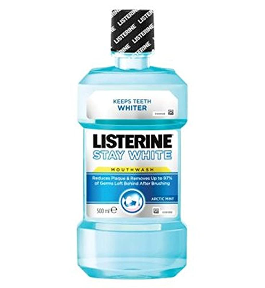 Listerine Stay White Mouthwash 500ml - リステリン白うがい薬500ミリリットルの滞在 (Listerine) [並行輸入品]