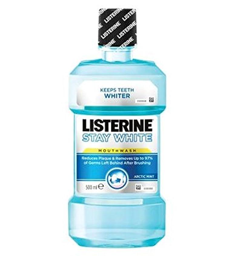 サワー影響力のあるアシュリータファーマンListerine Stay White Mouthwash 500ml - リステリン白うがい薬500ミリリットルの滞在 (Listerine) [並行輸入品]