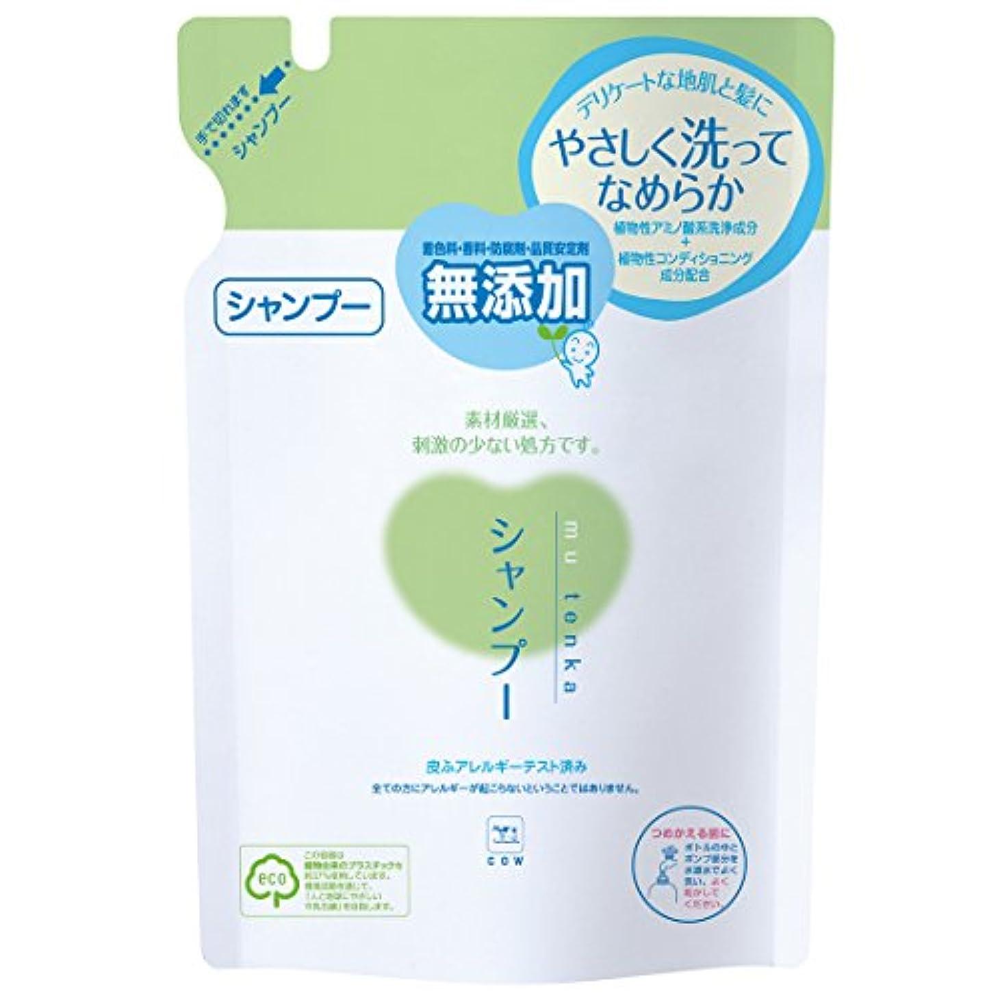 アレルギー是正精緻化カウブランド 無添加シャンプー詰替え 400ml