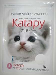 ペパーレット 固まる猫の紙砂 カタピー 8L