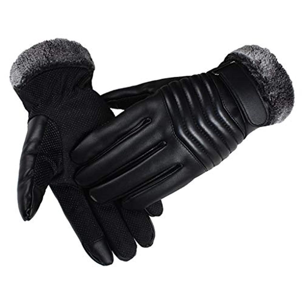 シャワーガラガラ非公式手袋ミトン、秋冬バイク厚手の暖かい革スマートフォンタッチスクリーン屋外自転車ウォーキングランニングハイキング