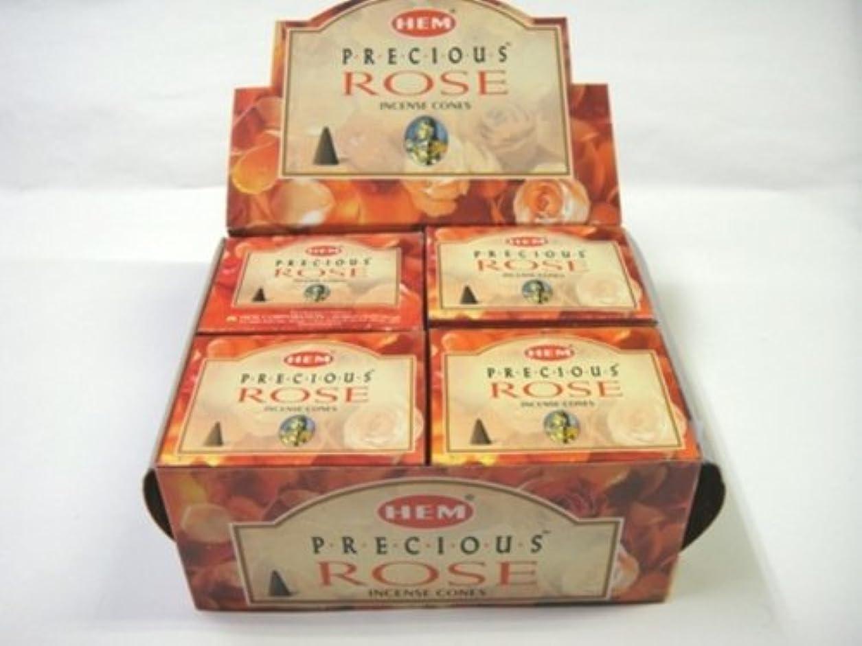レール頬骨火山学者HEM お香 プレシャスローズ コーンタイプ 1ケース(12箱入り) お香薔薇