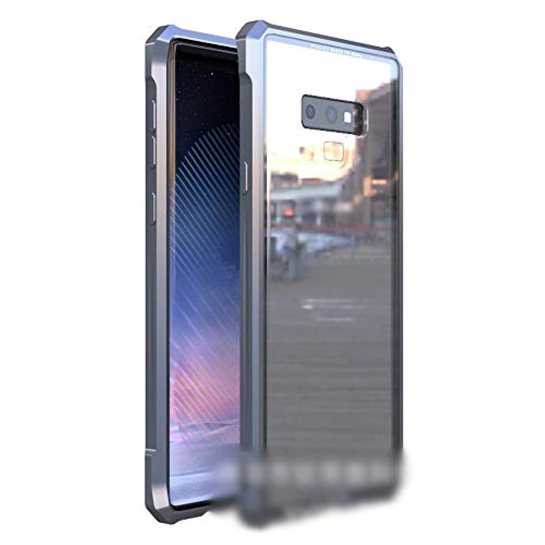 パンツ運営ブームTonglilili 携帯電話、ガラス携帯電話シェルサムスンS9プラス、S9、注9、S8プラス、注8、S8のための新しい保護スリーブの耐粉砕金属シェル電話ケース (Color : Silver, Edition : S9)