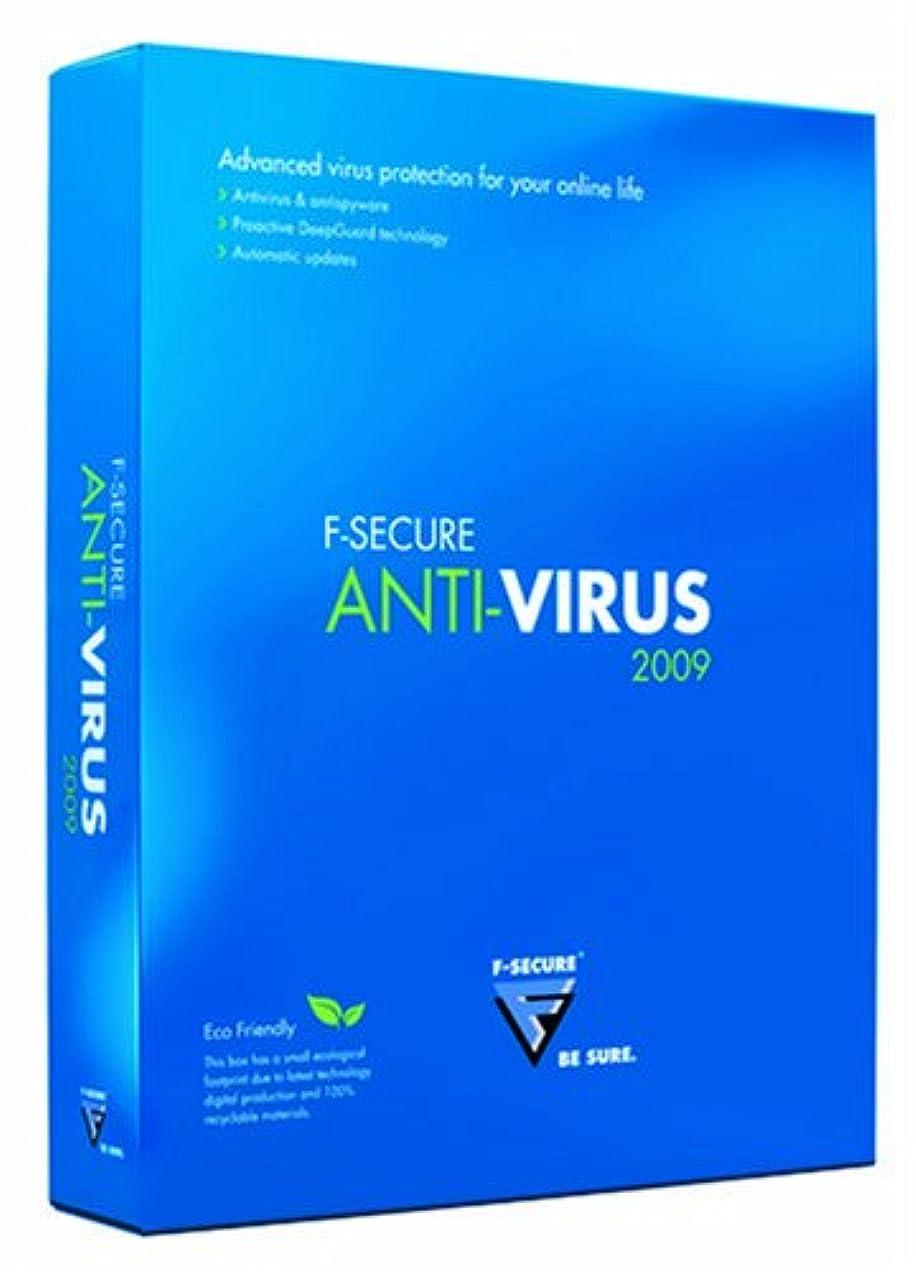 ワームめる警報エフセキュア アンチウイルス 2009 3PC 1年版