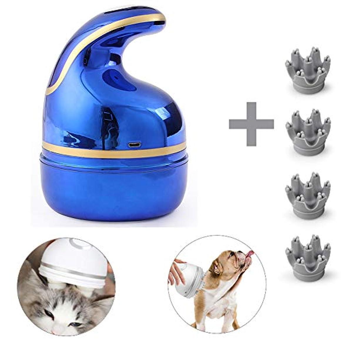 庭園わがまま疎外する電気ペットマッサージャーusb充電3dヘッド猫全方向自動回転マッサージャー洗える面白い猫のおもちゃペットの犬,Blue