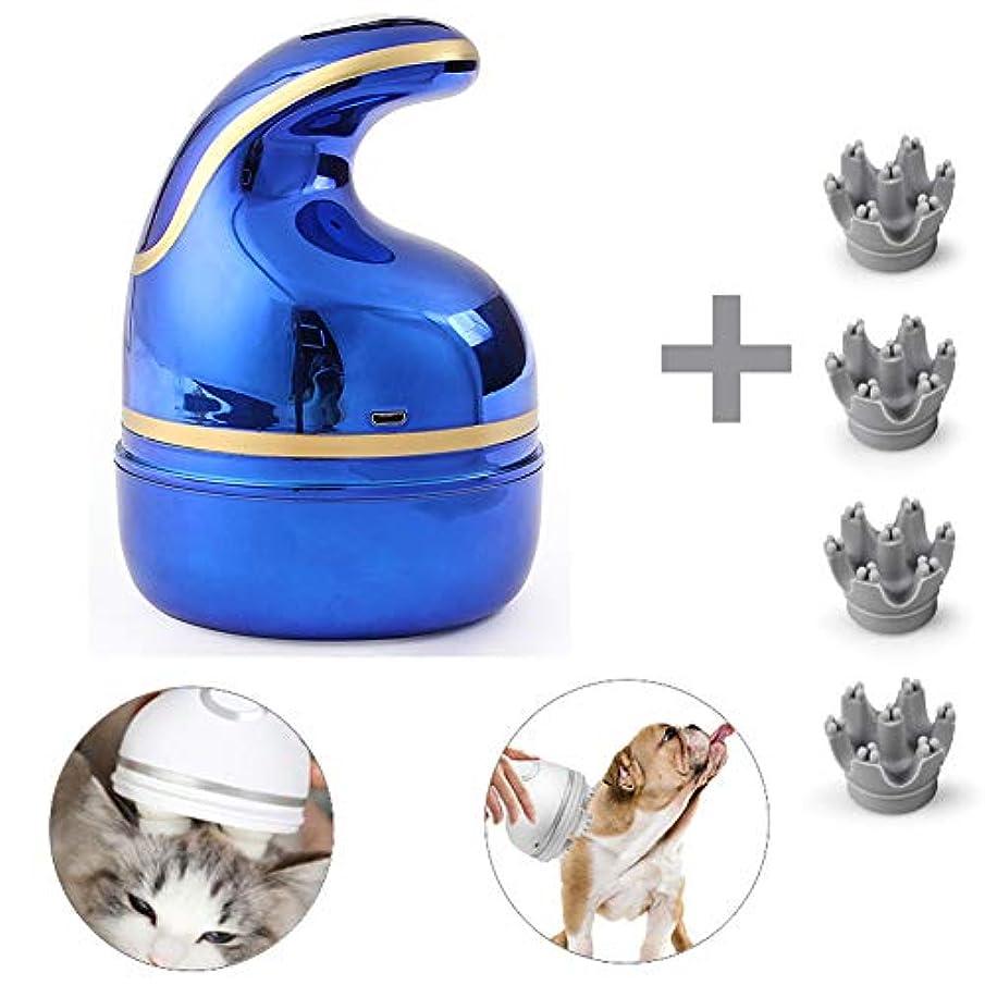 ガソリン足首平らな電気ペットマッサージャーusb充電3dヘッド猫全方向自動回転マッサージャー洗える面白い猫のおもちゃペットの犬,Blue