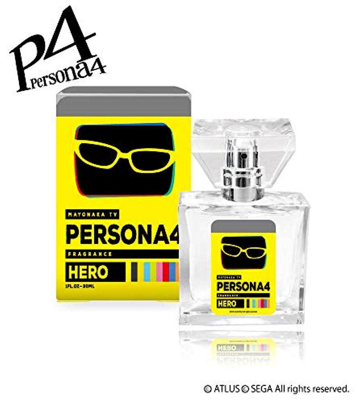 率直な透ける電気のプリマニアックス ペルソナ4 フレグランス 01.主人公
