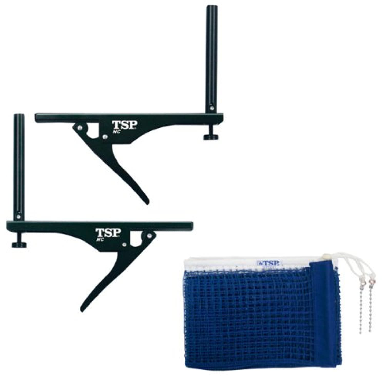 ティエスピー(TSP) 卓球 ネット NCサポートセット ブルー  43110