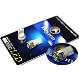 《Beyron Premium》 ベイロンLED 【T10 SMD5630 6連 12V 白】×2個(ホワイト 純白光 色温度6000K)(長寿命 50,000時間 車検対応)《105》
