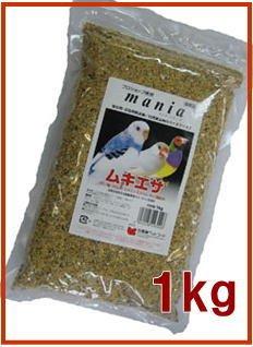 黒瀬ペットフード マニアシリーズ maniaムキエサ 1kg