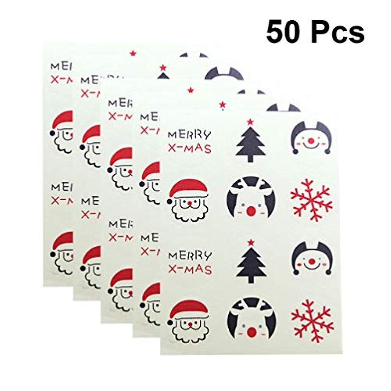 避けられない利用可能できるHealifty クリスマスシールステッカーサンタ装飾シールステッカー粘着封筒シールラベルデカール用装飾50枚