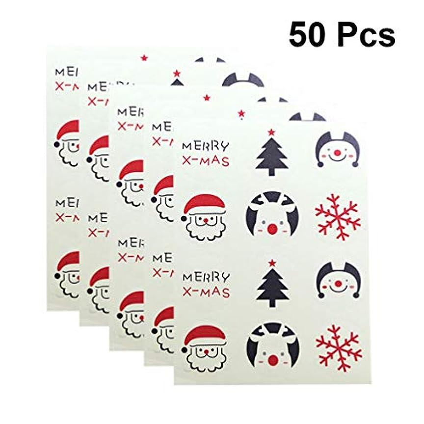 消費くつろぎライオンHealifty クリスマスシールステッカーサンタ装飾シールステッカー粘着封筒シールラベルデカール用装飾50枚