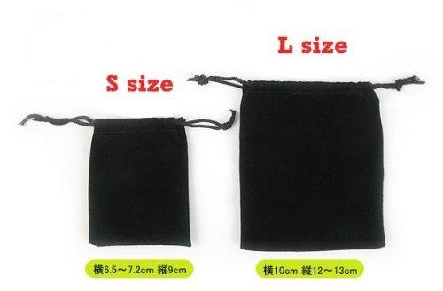 アクセサリーの保存・プレゼント用ポーチ ベロア調巾着袋 Sサイズ ブラック×5枚セット
