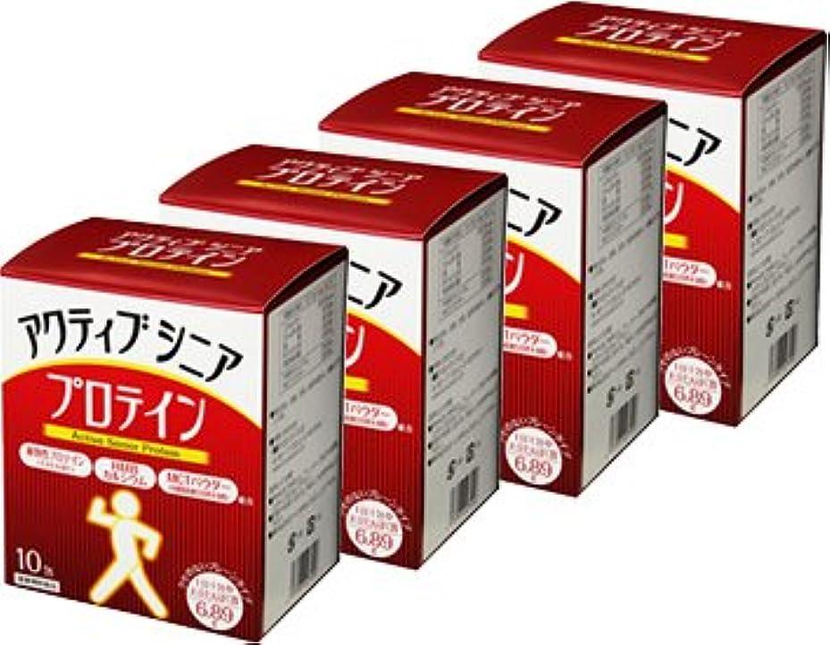 儀式安心させる洗剤アクティブシニアプロテイン 100g (100g×4個)