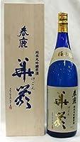 春鹿 純米大吟醸原酒 華厳 特別品 山田錦1.8L2016fdalcohol