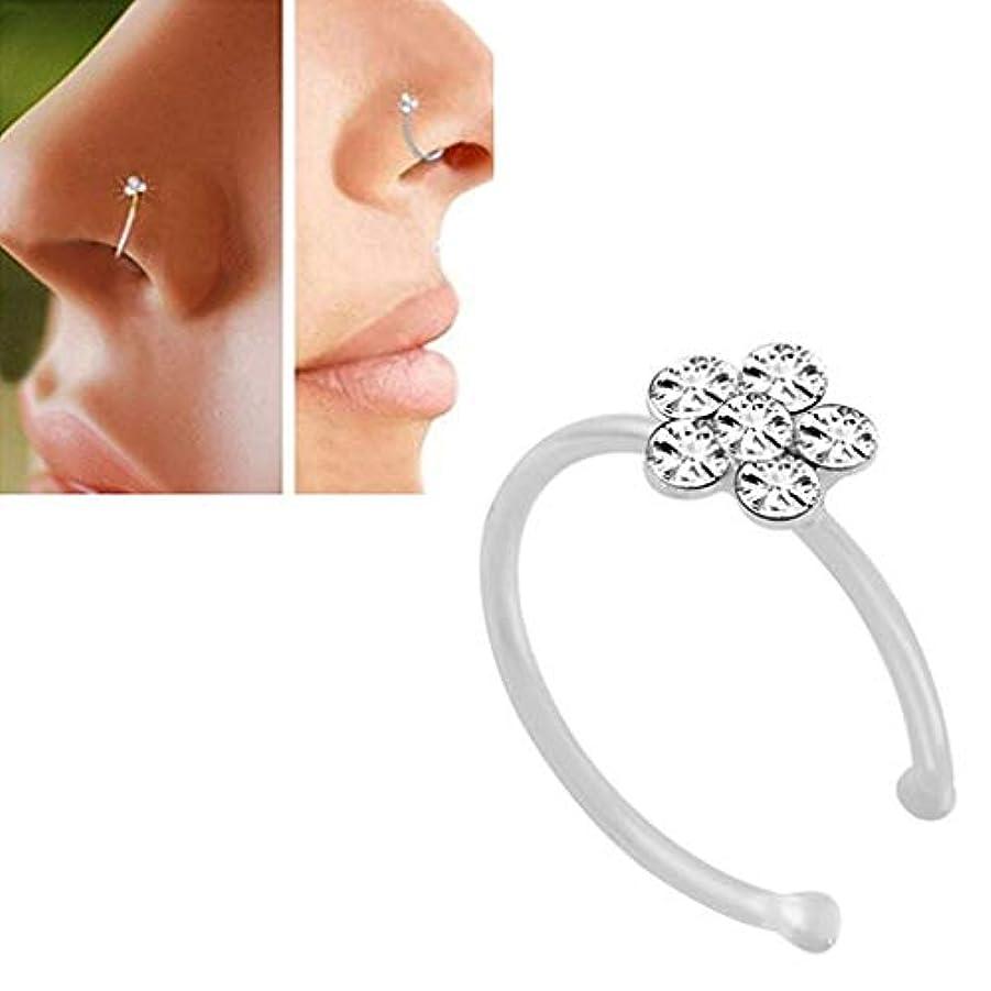多数の本当にチャールズキージングNicircle 女性のための 新しい 1Pc ファッション装飾 鼻輪 ファッションドロップ スタッド 梅の花 ホワイトダイヤモンド 鼻輪 鼻ネイル New 1Pc Fashion Decoration Nose Rings...