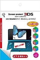 スクリーンプロテクト for NINTENDO 3DS