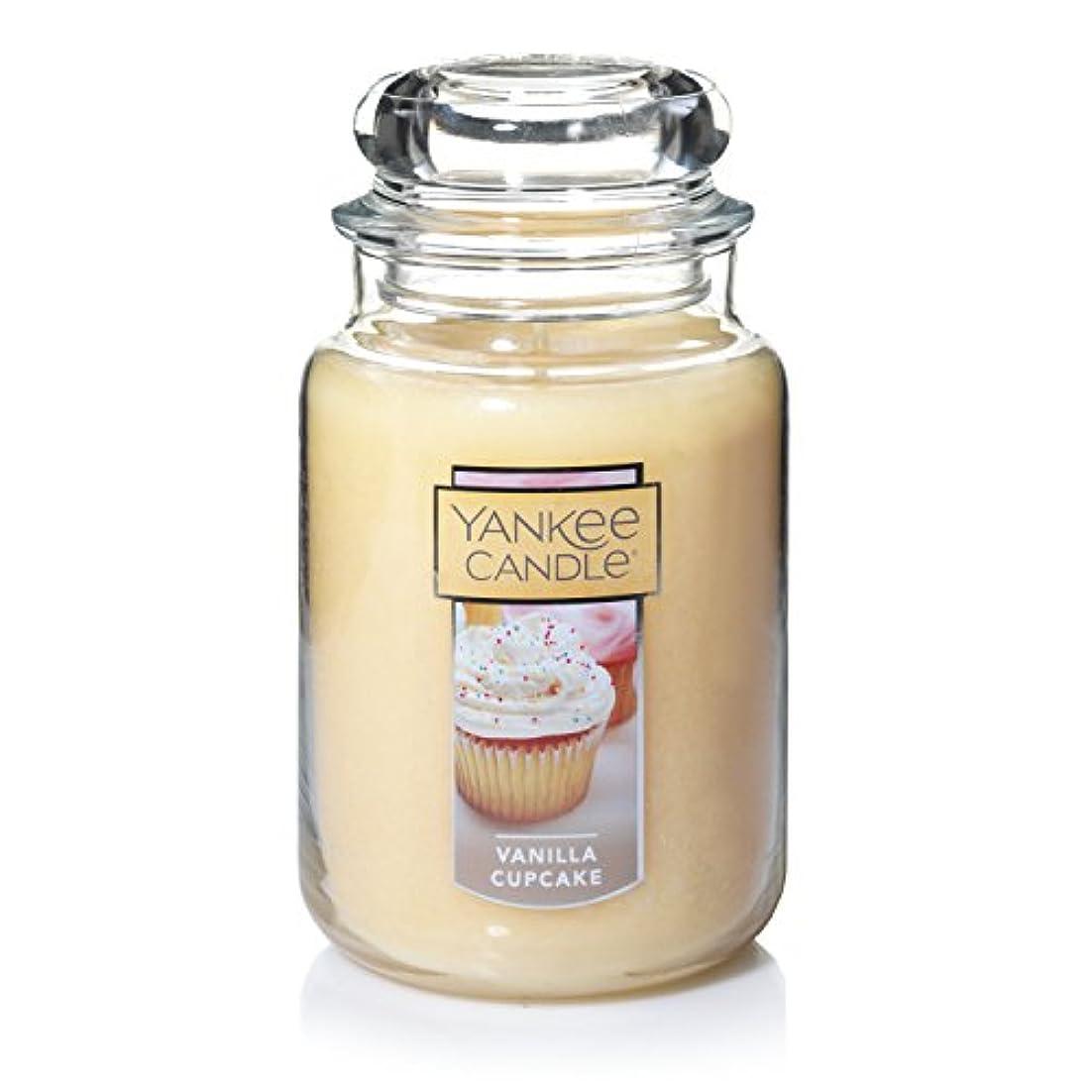 アッティカスのぞき見居眠りするYankee Candle Company Vanilla Cupcake Large Jar Candle by Yankee Candle