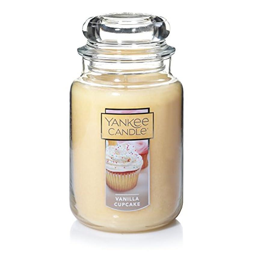 共産主義者観察するスカリーYankee Candle Company Vanilla Cupcake Large Jar Candle by Yankee Candle