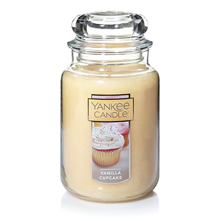 ベイビー雪マイナーYankee Candle Company Vanilla Cupcake Large Jar Candle by Yankee Candle
