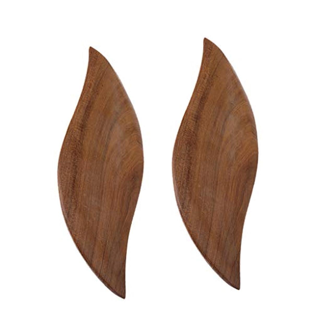 上下する適用するコショウ2枚 かっさプレート 木製 ボード ボディーケア 葉の形 便利