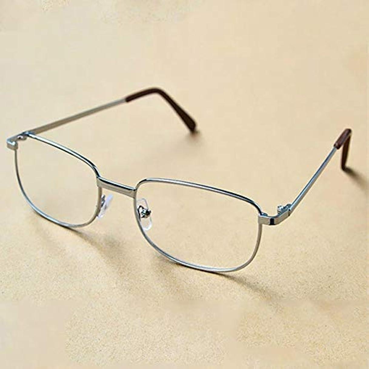 信じられない生ショッキングXIEWEI フルメタルフレーム樹脂レンズ老視メガネ老眼鏡+ 1.50D(ゴールド)YANG (色 : Silver)