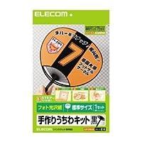 (まとめ)エレコム 手作りうちわキット EJP-UWLBK【×10セット】