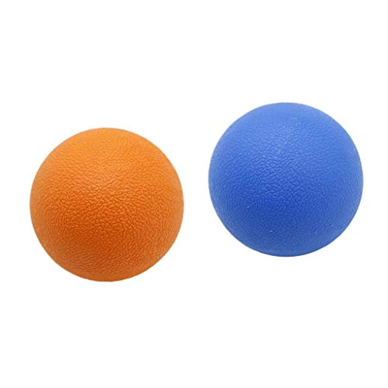 Hellery 2個 マッサージボール ラクロスボール トリガーポイント 弾性TPE 健康グッズ オレンジブルー