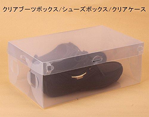 【フタ式】男性用/シューズボックス/クリアケース/3足セット!
