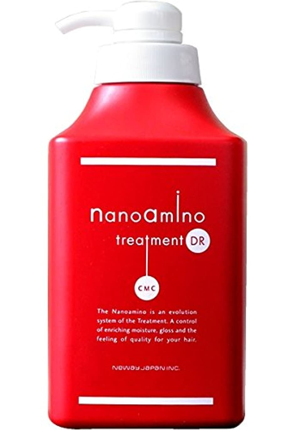 イルかわいらしいリールニューウェイジャパン ナノアミノ トリートメント DR 1000g