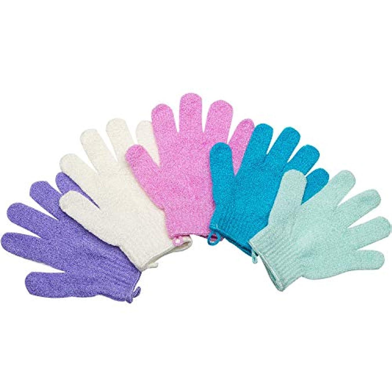 見える名前出撃者5ペアセットお風呂用手袋 入浴用品 垢すり用グローブ 抗菌加工 角質除去 泡立ち 男女兼用 便利なループ付け