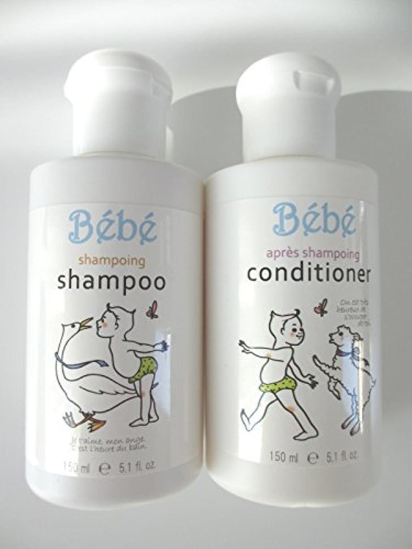 データム争い力学サイアン べべ/BEBE シャンプー(150ml)&コンディショナー(150ml)セット 赤ちゃん や お肌の弱い方 のヘアケア ふんわり 優しい