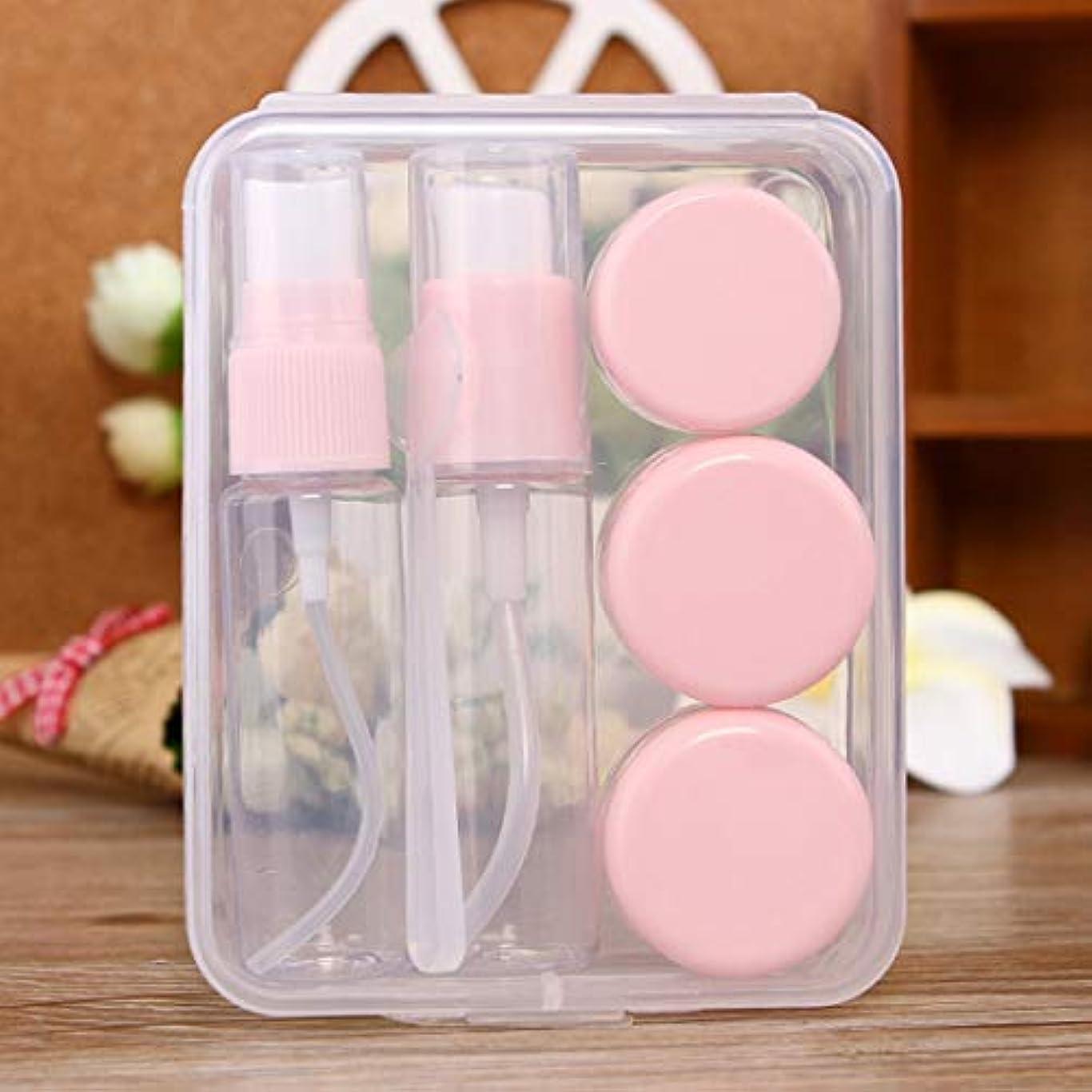 電極植生遠近法MEI1JIA QUELLIAトラベルサイズの化粧品ボトルキット(ピンク) (色 : ピンク)