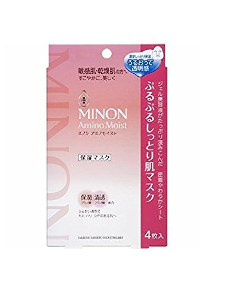 ナインへ不透明な側面第一三共ヘルスケア ミノン アミノモイスト ぷるぷるしっとり肌マスク 22mLx4枚