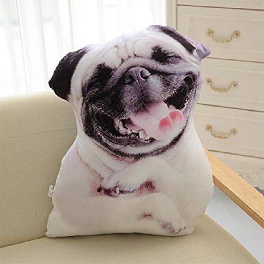 対角線無線究極のLIFE 3D プリントシミュレーション犬ぬいぐるみクッションぬいぐるみ犬ぬいぐるみ枕ぬいぐるみの漫画クッションキッズ人形ベストギフト クッション 椅子