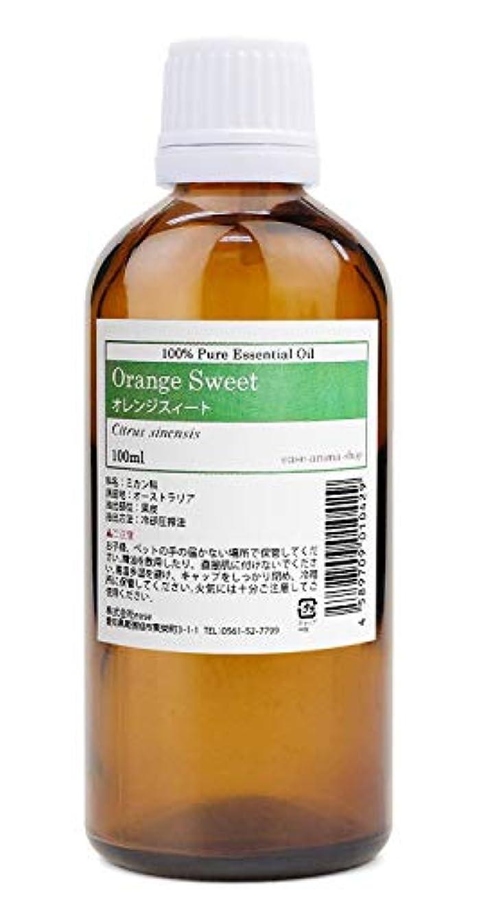 見つけた力酒ease アロマオイル エッセンシャルオイル オレンジスイート 100ml AEAJ認定精油