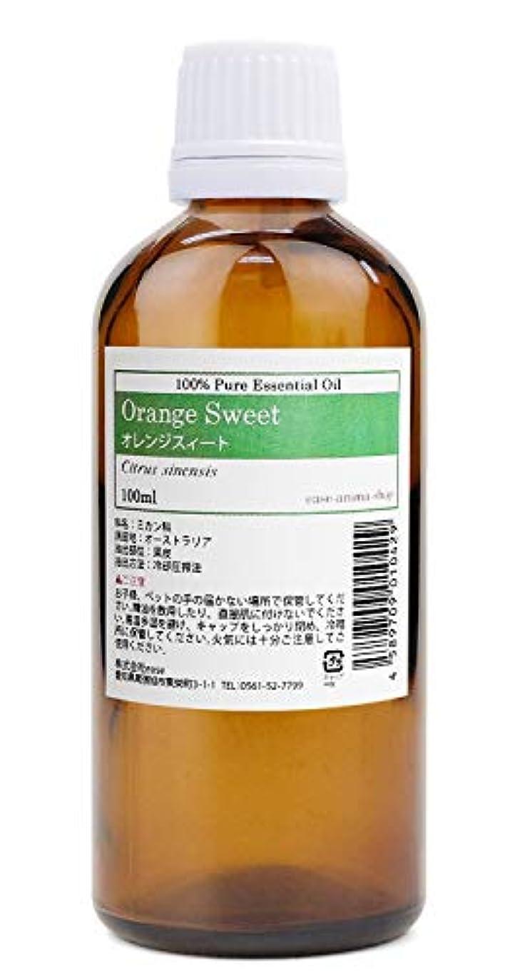 暴行創造とげのあるease アロマオイル エッセンシャルオイル オレンジスイート 100ml AEAJ認定精油