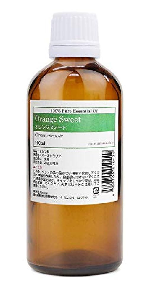 小さなツイン一晩ease アロマオイル エッセンシャルオイル オレンジスイート 100ml AEAJ認定精油