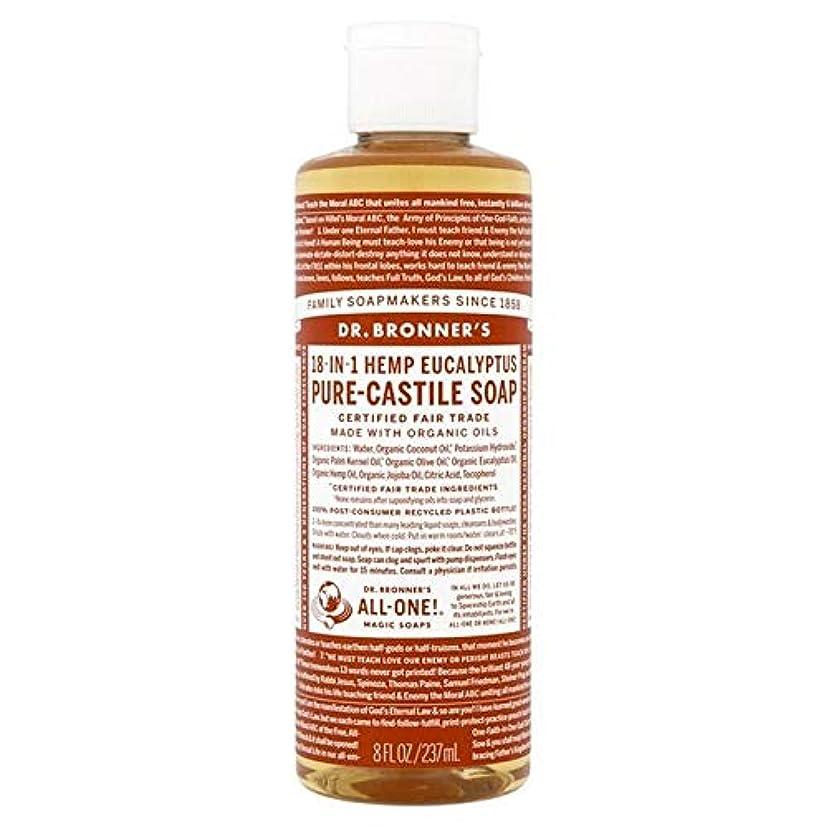 電気陽性大惨事チチカカ湖[Dr Bronner] Dr。ブロナーズ有機ユーカリの純粋な-カスティーリャ液体石鹸237ミリリットル - Dr. Bronner's Organic Eucalyptus Pure-Castile Liquid Soap...